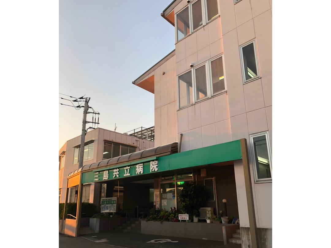 医療法人社団静岡健生会 三島共立病院・求人番号251262