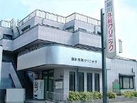 医療法人 細川外科クリニック・求人番号251497