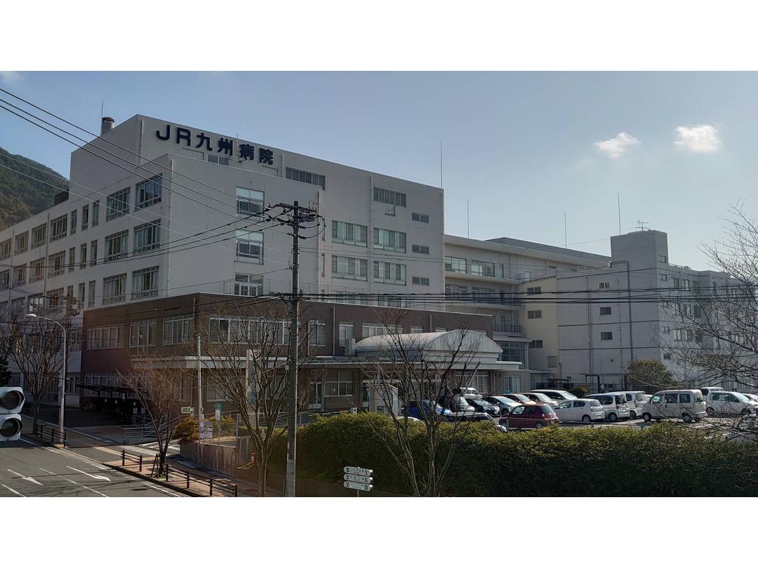 医療法人若葉会 九州鉄道記念病院・求人番号252440