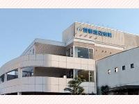 医療法人社団志朋会 加納渡辺病院・求人番号253215