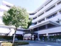 医療法人香徳会 関中央病院・求人番号254337
