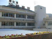 愛知県厚生農業協同組合連合会 足助病院・求人番号254365