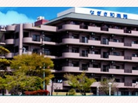 社会福祉法人 東京栄和会 特別養護老人ホームなぎさ和楽苑・求人番号256929