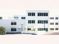 医療法人社団昌栄会 相武台病院・求人番号257649