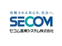 セコム医療システム 株式会社 大田・求人番号258206