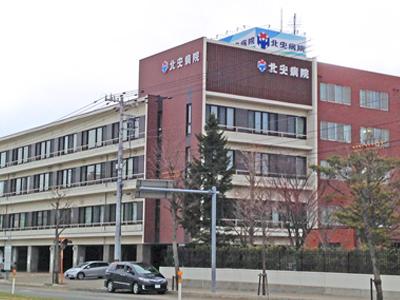勇気会医療法人 北央病院 【病棟】・求人番号258941
