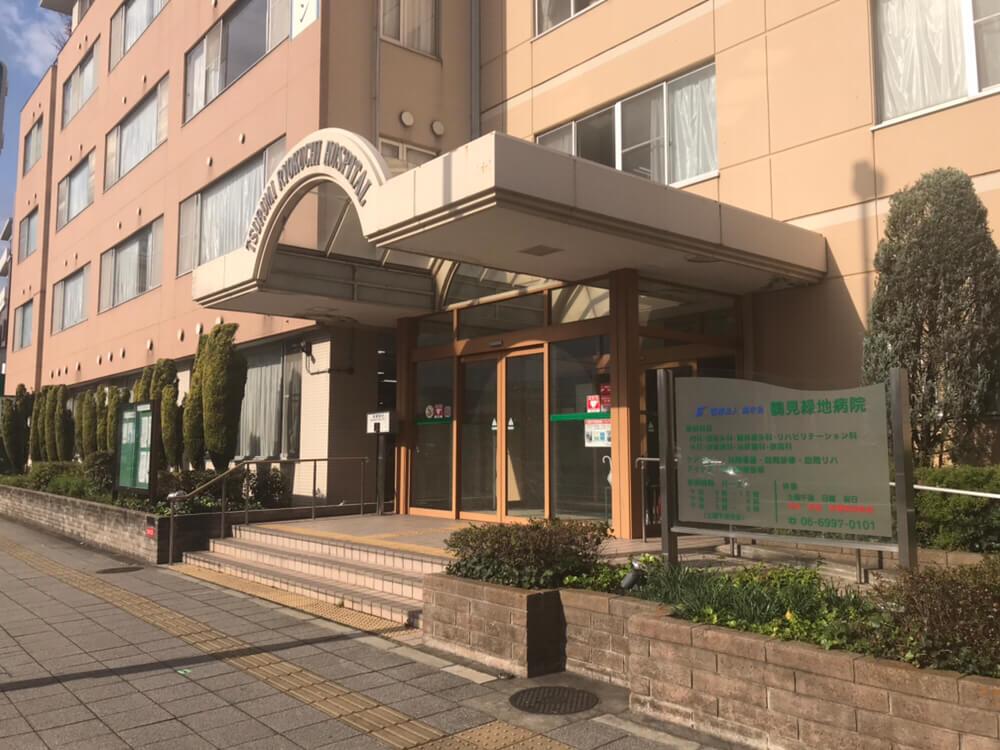 医療法人 清水会 鶴見緑地病院・求人番号259757