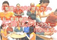 株式会社 プレミア・ケア 代田橋店・求人番号260217