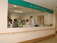 医療法人社団福祉会 高須病院・求人番号260682