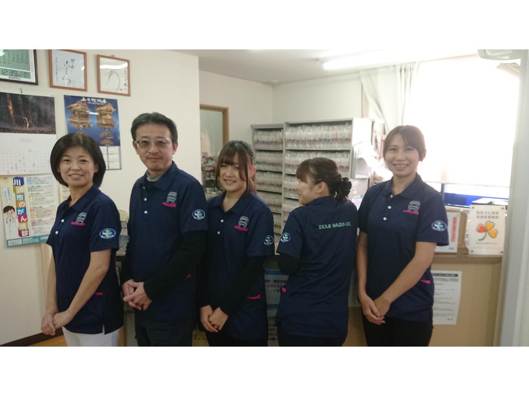 医療法人社団優菜会 さとうクリニック・求人番号260795