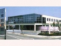 医療法人  鳳香会 東前病院・求人番号260989