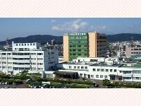 社会医療法人将道会 総合南東北病院・求人番号261079