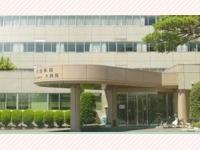 医療法人 大誠会 内田病院・求人番号261388