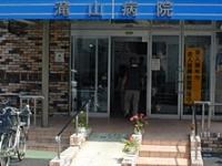 医療法人社団好仁会 滝山病院・求人番号261950