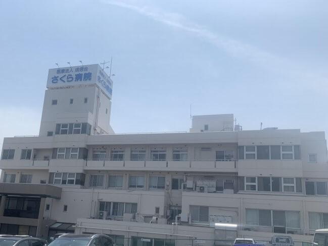 医療法人 成信会 さくら病院・求人番号262666