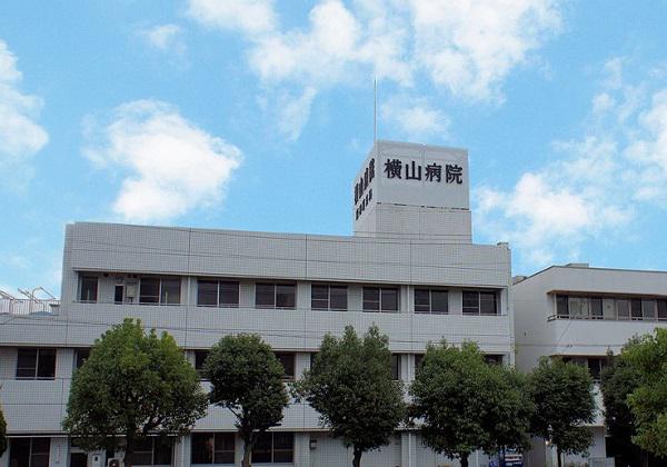 医療法人社団薫風会 横山病院・求人番号263005