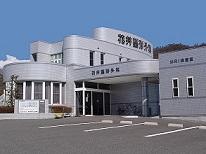 医療法人社団 花井整形外科・求人番号263116