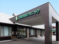 株式会社 ザイタック 東濃訪問看護ステーション・求人番号263134