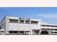 医療法人聖麗会 聖麗メモリアル病院 【病棟】・求人番号263151
