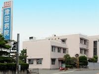 医療法人中屋覚志会 津田病院・求人番号263579