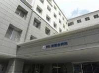 医療法人青雲会 青雲会病院・求人番号264013