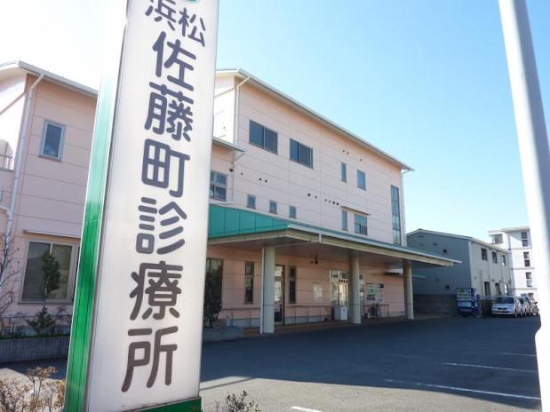 医療法人社団静岡健生会  浜松佐藤町診療所・求人番号264796