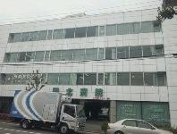 医療法人社団 甲北会 甲北病院・求人番号265367