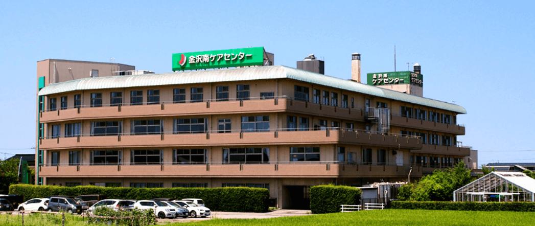医療法人社団 仁智会 金沢南ケアセンター・求人番号266094