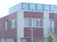 医療法人社団幸正会 岩槻南病院・求人番号266706