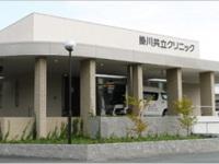 医療法人社団 偕翔会 掛川共立クリニック・求人番号267106