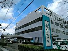 医療法人専仁会 信生病院・求人番号267363
