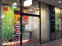 医療法人社団 虎の門会【クリニック】 霞が関アーバンクリニック・求人番号267797