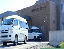 医療法人 偕行会 透析事業部 豊田共立クリニック・求人番号268146