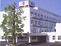 医療法人 宏愛会 宏愛会第一病院・求人番号268214