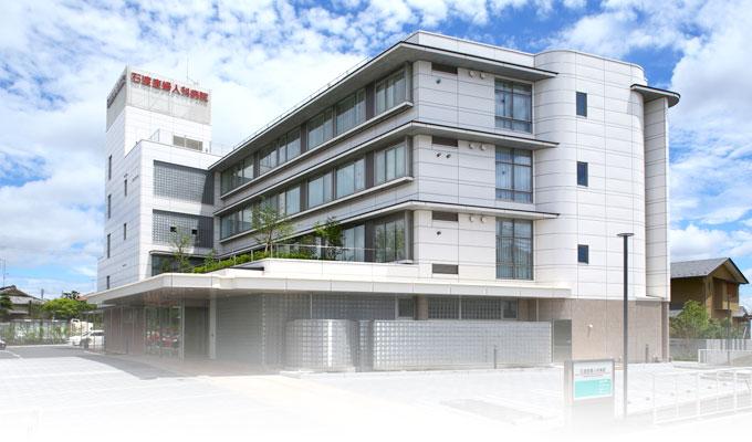 医療法人石渡会 石渡産婦人科病院・求人番号271412