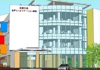 一般社団法人巨樹の会 松戸リハビリテーション病院・求人番号273096