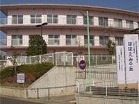 JA神奈川県厚生連 訪問看護ステーションさがみはら ほほえみの丘・求人番号273203