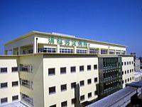 独立行政法人 労働者健康安全機構 浜松労災病院・求人番号273448