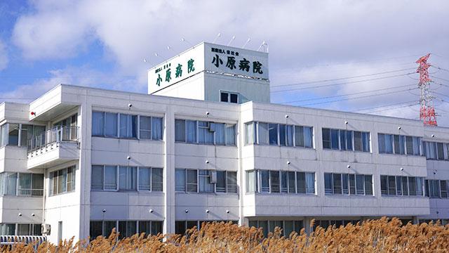 医療法人社団栄杜会 小原病院 【病棟】・求人番号273775