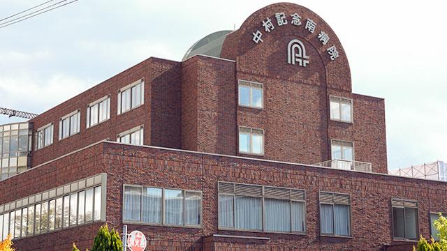 社会医療法人医仁会 中村記念南病院 【病棟】・求人番号273833
