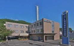 医療法人三和会 札幌南整形外科病院 【病棟】・求人番号273896