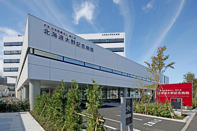 社会医療法人孝仁会 北海道大野記念病院 【病棟】・求人番号274250