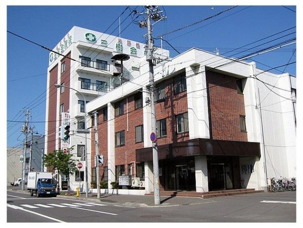 医療法人社団 三樹会病院 【病棟】・求人番号274365