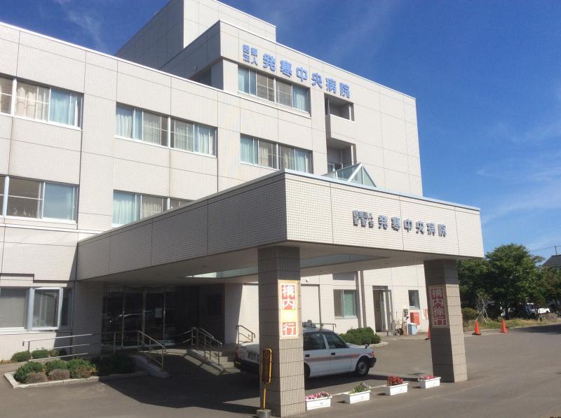 医療法人聖愛会 発寒中央病院 【外来】・求人番号274608