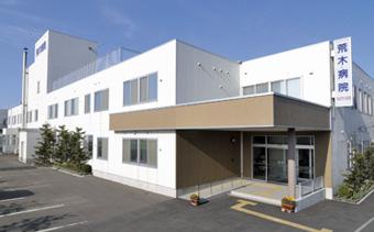 医療法人社団 荒木病院 【病院】・求人番号274671