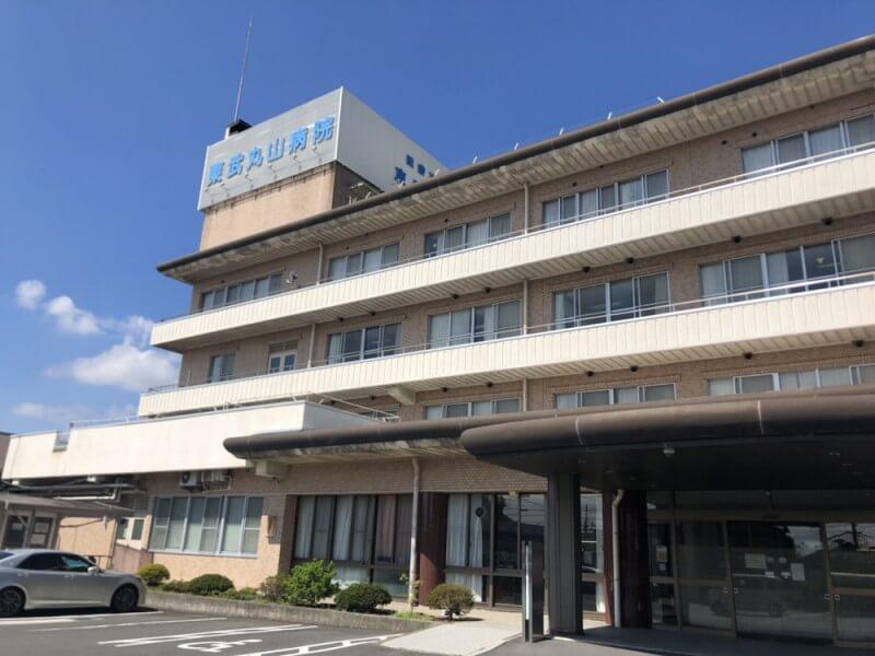 医療法人慈光会 東武丸山病院・求人番号280152