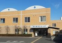 医療法人 福慈会【東日本】 夢眠クリニック・求人番号281067