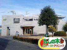 医療法人社団弘友会 かしの木内科小児科クリニック・求人番号281280