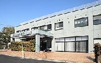 社会医療法人社団大成会 武南病院附属クリニック・求人番号281455
