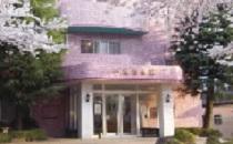 医療法人社団松和会 小板橋病院・求人番号283978